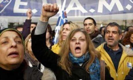 Greek Women Protest 300 215 183 Red Pepper