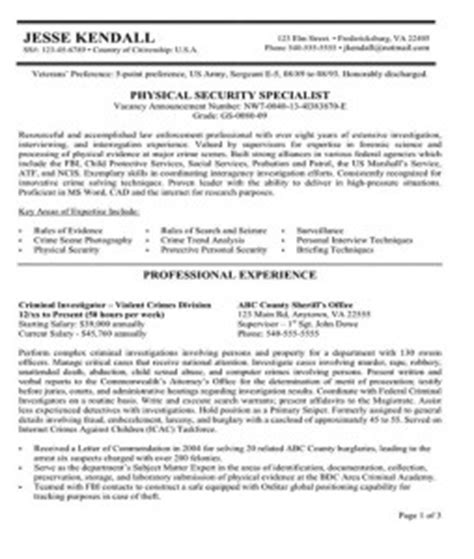 security guard description for resume security