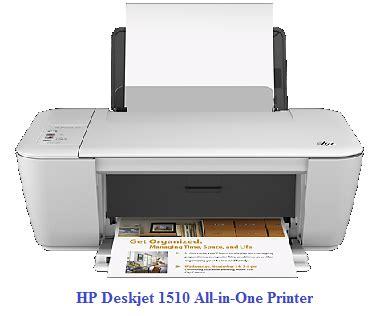 تحميل تعريف طابعة اتش بي hp deskjet 1510 لويندوز 10 و 8.1 و 8 و 7 و xp و vista و ماك (mac) روابط كاملة محدثة لأخر الاصدار لأنظمة التشغيل المعتمدة من الموقع تحميل تعريف طابعة اتش بي hp deskjet 1510 و اختار التعريفات التالى التى تتوافر بانظمة التشغيل من الجهاز. تحميل تعريف طابعة اتش بي 1510 HP Deskjet 1510 Printer Driver   موقع التعريفات العربية
