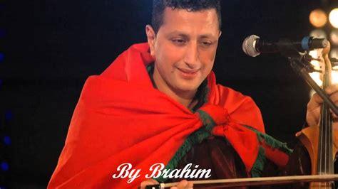 Lghiwan Benouba عبد الله الداودي
