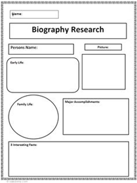 biography graphic organizer elementary reading