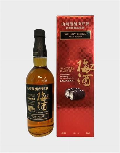 Yamazaki Umeshu Whisky Amber Blend Rich