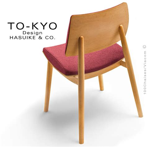 chaise pour salle de restaurant to kyo structure bois assise et dossier garnis habillage tissu