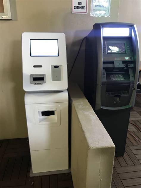 Bitcoin ATM in Honolulu - Hawaiian Monarch Hotel