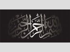 Bismillah allah allahu akbar free vector download 142