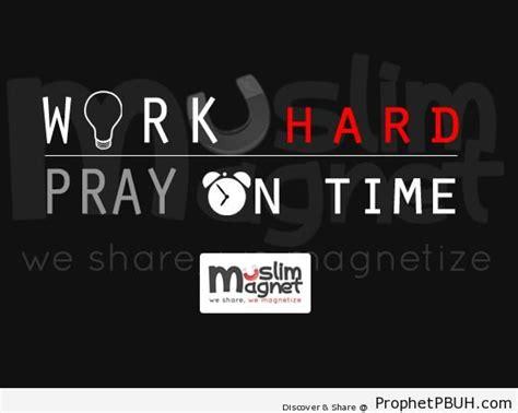 islamic quotes  working hard quotesgram