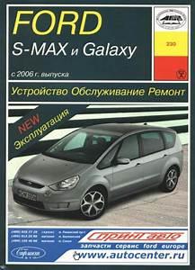 Ford Galaxy - Zobrazit T U00e9ma