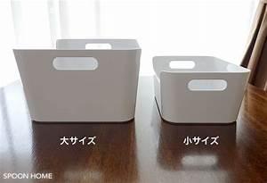 Ikea Cd Box : cd storage boxes ikea ivoiregion ~ Frokenaadalensverden.com Haus und Dekorationen