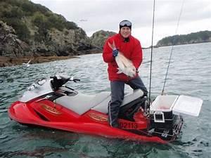 Jetskifishing
