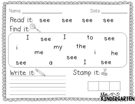 sight word practice sight word worksheets sight word