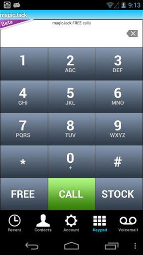 magicjack android app free international calls to any