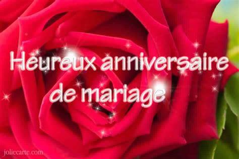 carte virtuelle anniversaire de mariage 15 ans les plus belles cartes d anniversaire mariage gratuites
