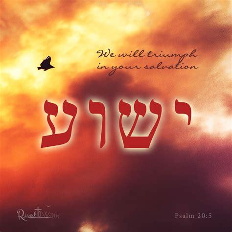 reading   psalms day  psalm