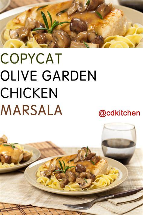 chicken marsala olive garden copycat olive garden chicken marsala recipe cdkitchen