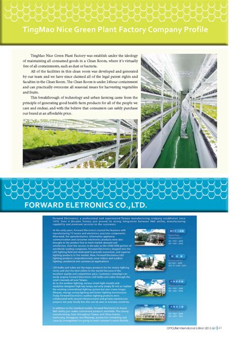 transportation research part e latex template http www gogofinder tw books pida 1 optolink 2013