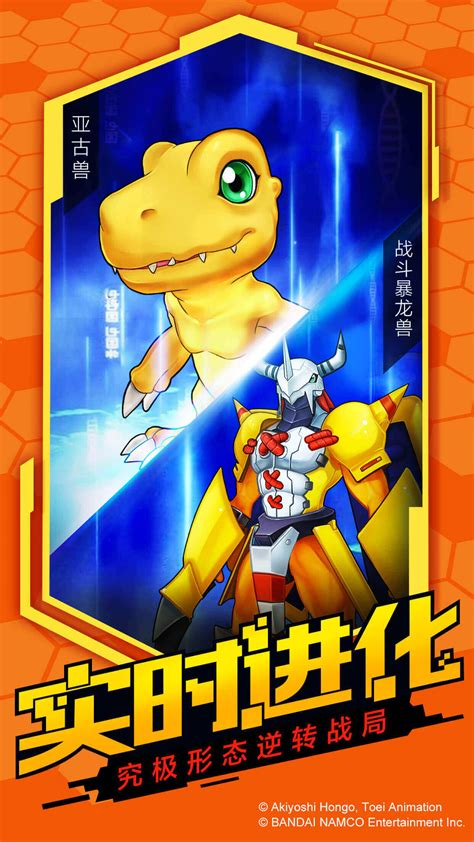 digimon encounter bandai namco announces  mobile