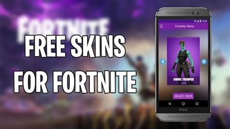 skins  fortnite  android