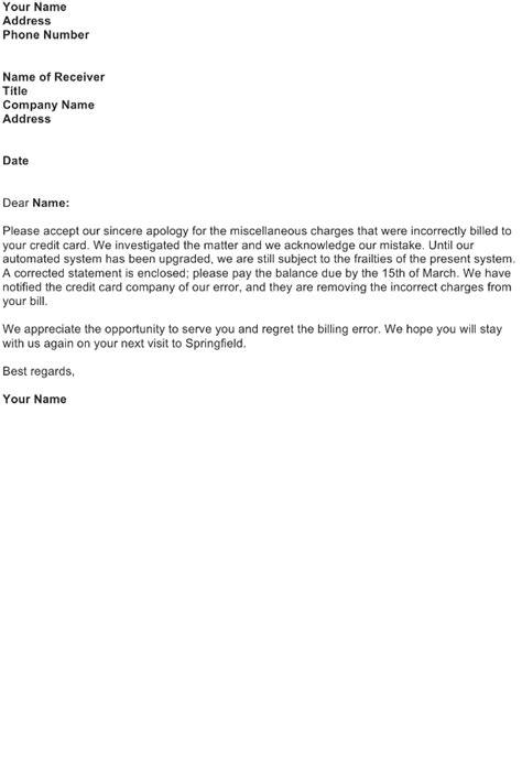 explanation letter sample   business letter
