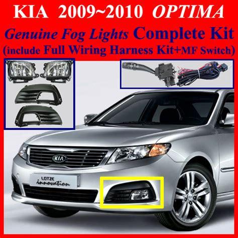 Kia Optima Fog Light Lamp Complete Kit Wiring