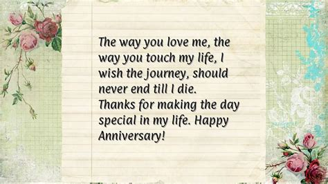 anniversary quotes  wife  bengali image quotes