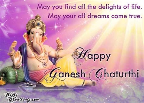 Ganesh Chaturthi Wishes, Messages And Ganesh Chaturthi. Resume Examples Simple. Microsoft Calendar Templates 2015 Template. Quarter Fold Greeting Cards Template. Resume Personal Statement Examples. Sign In Sheets For Meetings Template. Letter Of Recommendation Sample Template. Collegiate Weekly Planner. Shares Certificate Template 2