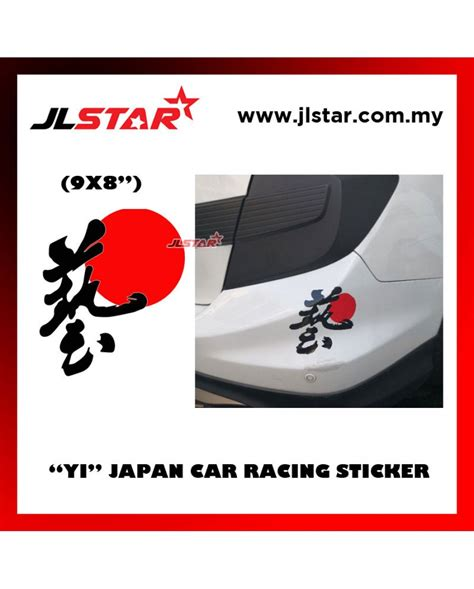Myvi jdm decals / 55 pcs jdm cars decal racing decal helmet stickers jdm motors funny car decals racing for car bumber motorcycle decals graphics race drift. Myvi Jdm Decals / Checkout our website and browse our inventory of jdm clothing, decals and slap ...