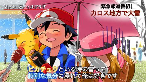 Japanese Umbrella Meme - pok 233 mon 1684017 zerochan