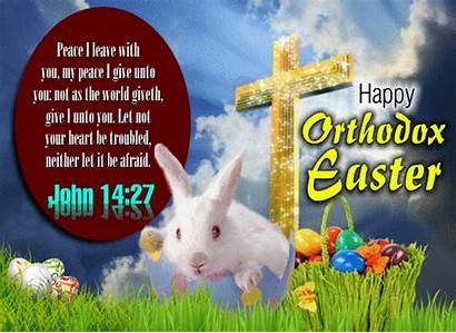 Card Easter Orthodox Blessed Greetings 123greetings Ecards