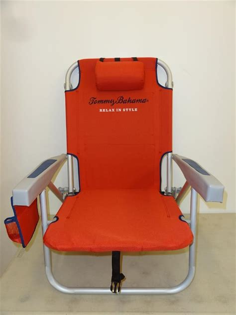 new bahama chair w cooler storage pouch