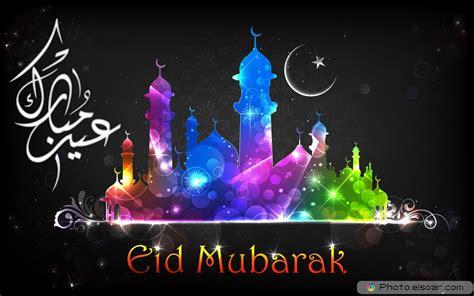 ramadan eid wallpapers doubleohcheesecake ramadhan