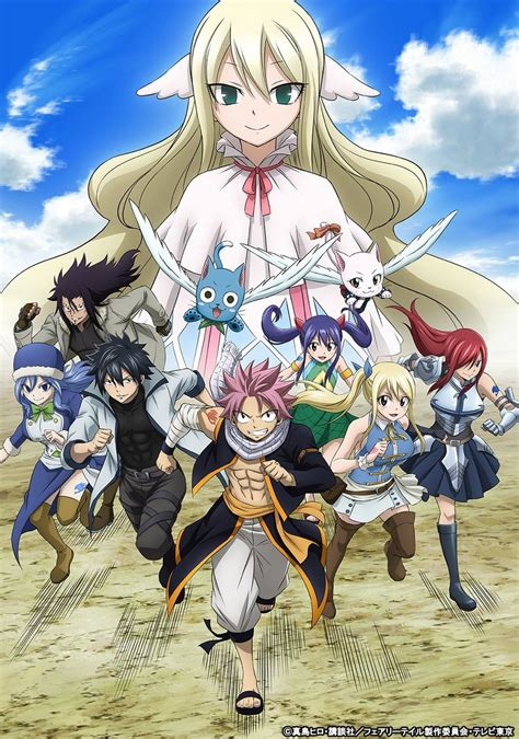 lanime fairy tail saison finale en visual art