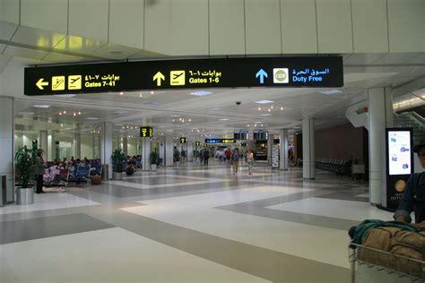 suasana transit  doha international airport  seri