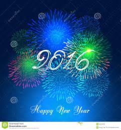 happy new year 2016 with fireworks background stock photo image 52729702