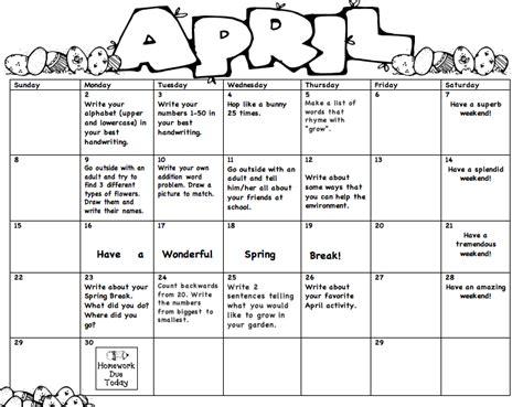 monthly homework lees kindergarten
