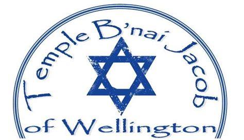 temple bnai jacob wellington spiritual home jews