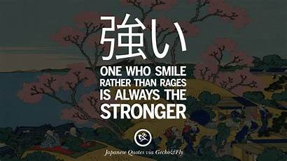 Wisdom Japanese Quotes Inspirational Sayings Words Rather