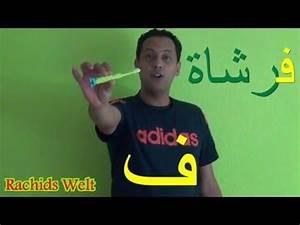 Les 594 meilleures images à propos de اللغة العربية sur ...