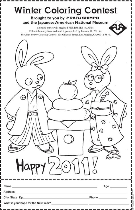 Coloring Contest by Coloring Contest Window Coloring Pages