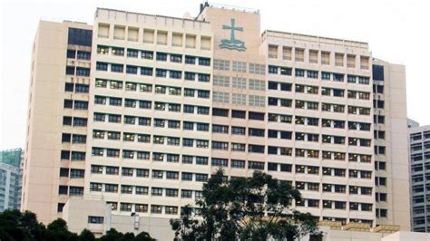 united christian hospital lahore doctors map contacts
