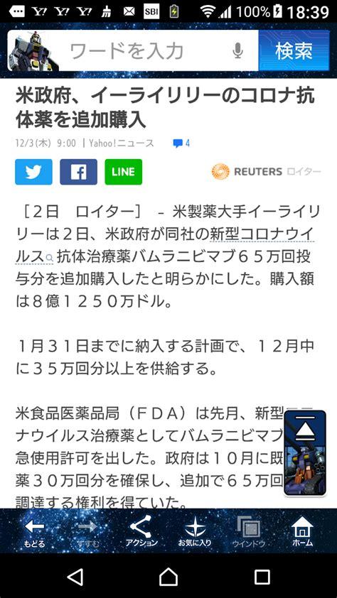 富士 フイルム 株 掲示板