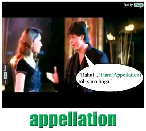 Meme Meaning In Hindi - madhuri dixit memes dailyvocab english hindi meaning pictures mnemonics word usage