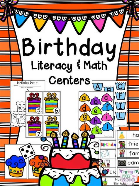 birthday literacy and math activities for preschool pre 404 | e4d251141ced07762564bd166c9f2ce8
