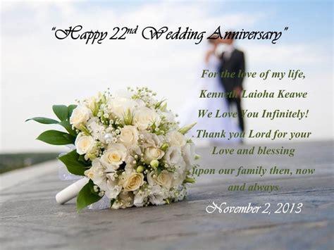 happy  wedding anniversary youtube