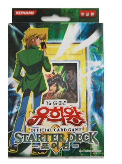 "Yugioh Cards Starter Deck ""joey""  Korean Ver Ebay"