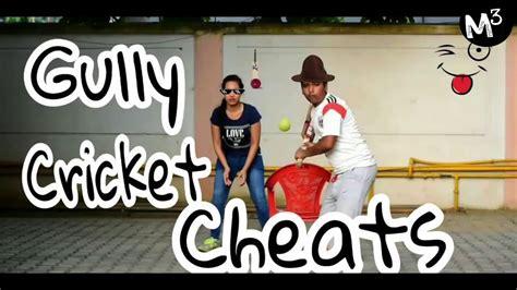 gully cricket cheats tribute to indian cricket team meme momo