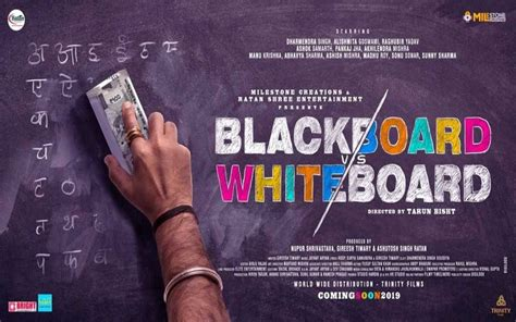 blackboard  whiteboard  review star cast news