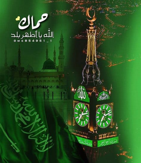 desertrosedam aazk ya otn islamic pictures