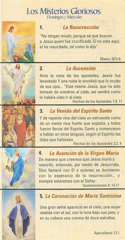 virgen de guadalupe vva serena santo rosario