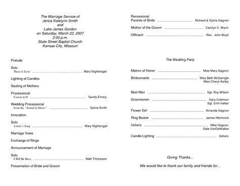 The Best Free Church Templates For by 7 Best Images Of Wedding Program Templates For Word