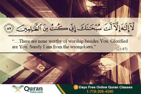 content  significance  ayat  karima dua